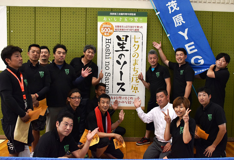 第2回千葉県タッチバレー大会