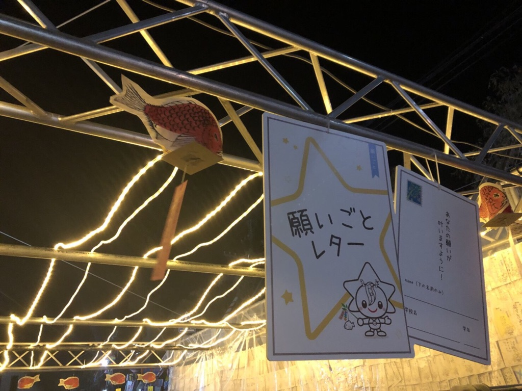 第64回茂原七夕まつりが開催されました。