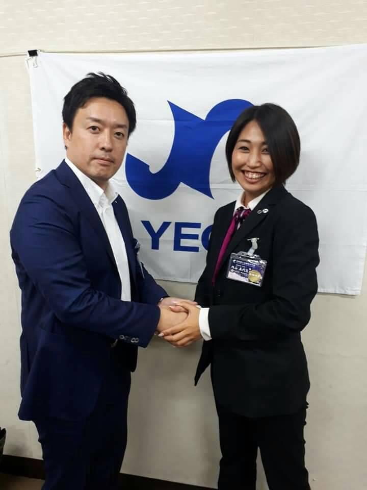 日本YEGご来訪‼️